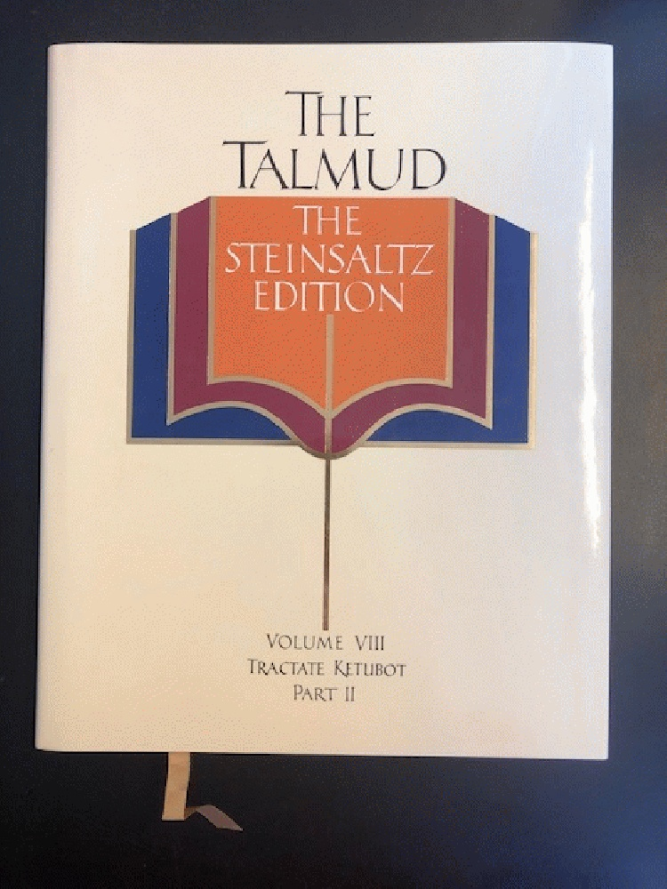 Image for The Talmud, Vol. 8: Tractate Ketubot, Part 2, Steinsaltz Editon (English and Hebrew Edition)
